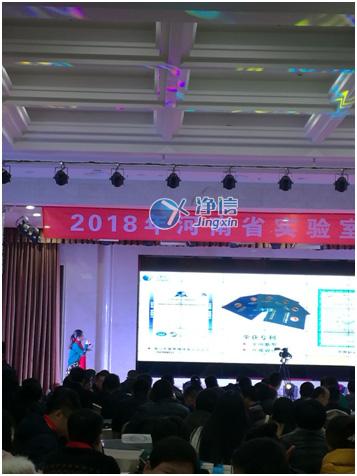 上海净信受邀参加全国多地实验室仪器行业大会