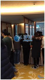 上海净信受邀出席第一届肿瘤纳米靶向与多学科诊疗高峰论坛