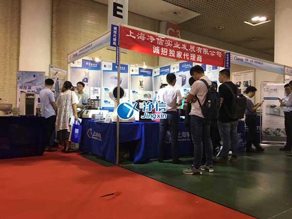 上海净信受邀参加2018中国材料大会