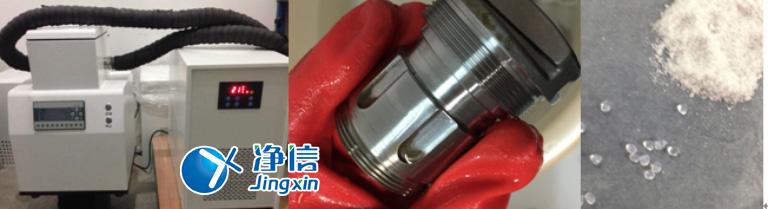 全自动低温快速研磨仪 型号:JXFSTPRP-96I