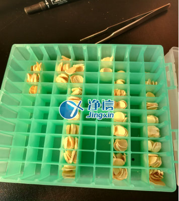 关于研磨仪研磨木头做同位素检测的实验-上海净信