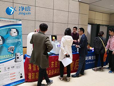 南京医科大学-仪器产品展示