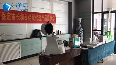 河北农业大学-上海净信仪器展示